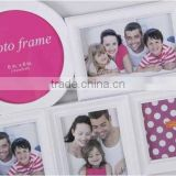 Love Baby Photo Frame Collage For Cheap, Latest Design of Photo Frame, Cheap Collage Photo Frame