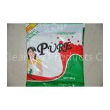 PURE hand washing powder laundry detergents brands 30g for sensitive skin