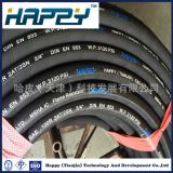 R2 High Pressure Industrial Oil Hose Hydraulic Rubber Tube
