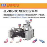 Three Color Plastic Jelly Shoes Making Machine