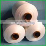 100D polyester yarn air cover 40D spandex bare yarn for knitting