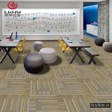 Nylon  PVC backing commercial office carpet tile  living room carpet tile