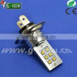 Huge level of features in led car lightings h7 12smd 2323 chip 10-30V led auto fog light beyond others