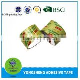 Popular style material curtain tape best offer manufacture