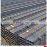 hot rolled mild steel IPE/IPEAA beam