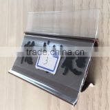 Adhesive Plastic Price Label Holders Clear Data Strip for supermarket