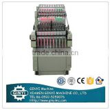 Textile Weaving Shuttleless Narrow Fabric Needle Loom Machine Price                                                                         Quality Choice
