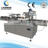 Automatic Canned Energy Drink Filling and Sealing Machine/Red Bull Production Machine