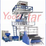 SJ55/800 Double Layers oca film laminating machine/Plastic film blowing machine for sale
