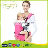 BC-41 Wholesale Cotton Baby Sling Carrier Adjustable Hip Seat Baby Carrier Wrap Backpack                                                                         Quality Choice