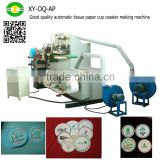 Good quality automatic tissue paper cup coaster making machine                                                                                                         Supplier's Choice