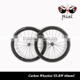 2015-2016 Lightweight bicycles carbon wheels 700C clincher Wheelset made in carbon wheelset china