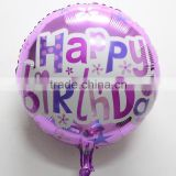 wholesale customize 18 inch round shape happy birthday foil helium balloon for party supplies,