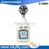 ce rohs professionla weather station with wireless anemometer (S-AM85)