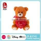 High Quality Stuffed Plush Red Heart I Love You Romantic Valentine Teddy Bear