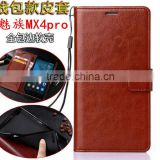 Luxury Wallet Stand Leather Case for Meizu MX5/MX4/MX4pro/pro 6/Pro 5/M1/M2 etc