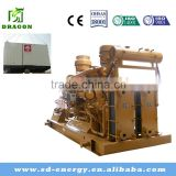 Best price 100kw water cooled natural gas turbine generator power generator natural gas for sale