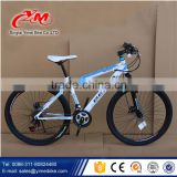 18 Speed Gears and Mountain Bike Type Mountain bike / Carbon mountain bike / Suspension fork mountain bicycle