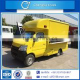 New design hot sale cheap price gasoline type mobile store/shop truck,mobile selling truck,snack food truck