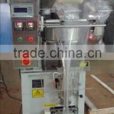 High quality Small vertical packing machine for grain and other granule products packing