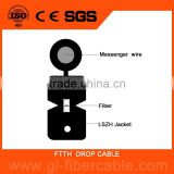 [Trade insurance] Fast delivery SMF G652 G657 indoor/outdoor ftth drop cable fiber to home                                                                         Quality Choice