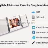 New designed touch screen karaoke systerm,10.1 inch karaoke speaker box