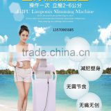 Multi-polar RF HIFU Ultrasonic Wave Weight Loss Machine HIFU Slimming Beauty Machine Body Shaping Slimming Machine 2000 Shots