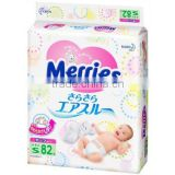 Kao | Diapers | Merries sarasara Air through S-size { 4kg~8kg } 82sheets [supplied from Japan]