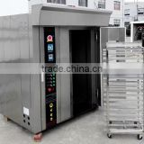 shanghai minggu hot sale Bread baking machine /Electric oven with hot breezes /Rotary oven