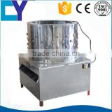 Cheaper poultry feather in cleaning machine used for chicken duck goose ostrich turkey hair pulcking machine
