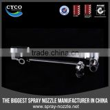 CYCO DE Large Flow Air Atmizing Nozzle, Air Atomizing Nozzle, Gas Disposal Spraying Nozzle