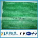 2014 new HDPE sun shade net with UV protection