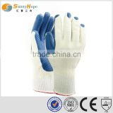 Sunnyhope 10G T/C liner blue very safety latex coated household gloves