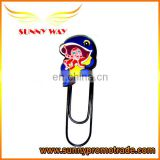 promotion gifts soft pvc paper clip