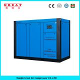 Permanent Magnetic Frequency Conversion Screw Air Compressor (Tianjin) CO., LTD.