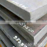 AIYIA lower price carbon steel plate s55c alloy steel material in china
