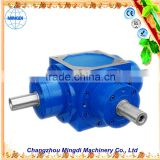 T Series Sprial Helical Bevel agriculture Gear box Transmission Gearbox Parts for concrete mixer spare parts