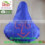 210D/190T Polyester PVC waterproof Bike Seat Cover                                                                         Quality Choice
