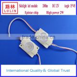 sidelight 2W high power DC 12 volt led module angle 45*15 with epistar chip best for light box