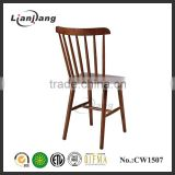 Famous Chinese antique wood high back dining chair