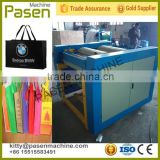 Low price Carry bag printing machine/Printing machine for plastic bag/Woven sack printing machine