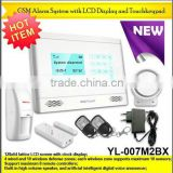 Burglar Alarm product GSM SMS with wireless solar siren 007m2bx