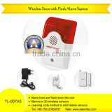China factory !Best wireless Outdoor sound siren LED flash alarm system with magnetic gap sensor