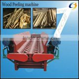 China manufacturer Double Roller wood bark stripping machine with high peeling rate and capacity