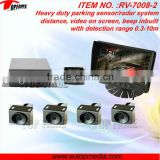 PS-7008-2 7inch TFT LCD monitor video parking sensor system with 0.4-10m detection and HD backup camera