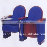 Theater Chairs in Furniture LT-011