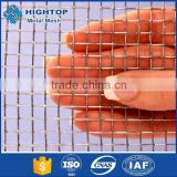 free samples nickel wire mesh belt for wholesales