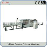 Automatic glass printing equipment glass screen printing machine                                                                         Quality Choice