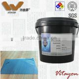 Heat curing peelable paint for PET,ITO conductive glass,ITO glass, glass,tempered glass window