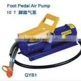 Foot Pedal Air Pump